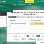 betwinner-registrasiya